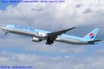 Chofu Spotter Ariaさんが、成田国際空港で撮影した大韓航空 777-3B5/ERの航空フォト(飛行機 写真・画像)
