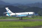 Dickiesさんが、静岡空港で撮影した海上保安庁 Falcon 2000EXの航空フォト(写真)