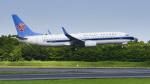 パンダさんが、成田国際空港で撮影した中国南方航空 737-86Nの航空フォト(写真)