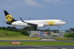 パンダさんが、成田国際空港で撮影したMIATモンゴル航空 737-8CXの航空フォト(飛行機 写真・画像)