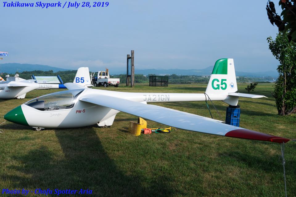 Chofu Spotter Ariaさんの滝川スカイスポーツ振興協会 PZL-Swidnik PW-5 (JA21GN) 航空フォト