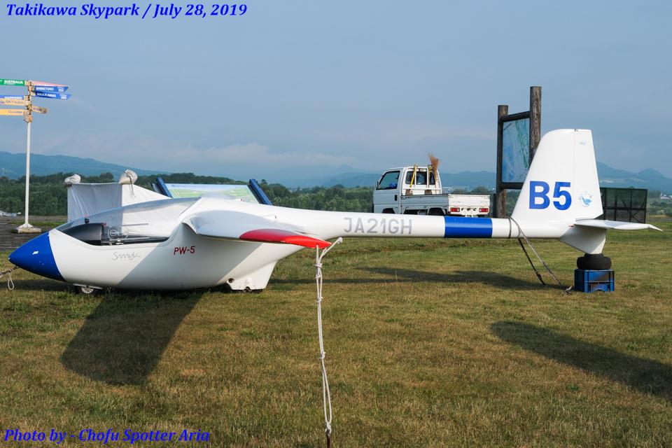 Chofu Spotter Ariaさんの滝川スカイスポーツ振興協会 PZL-Swidnik PW-5 (JA21GH) 航空フォト
