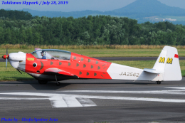 Chofu Spotter Ariaさんが、たきかわスカイパークで撮影したエアロスポーツ・プロモーションズ SF-28A Tandem Falkeの航空フォト(飛行機 写真・画像)