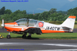 Chofu Spotter Ariaさんが、たきかわスカイパークで撮影した滝川スカイスポーツ振興協会 DR-400-180R Remorqueurの航空フォト(飛行機 写真・画像)