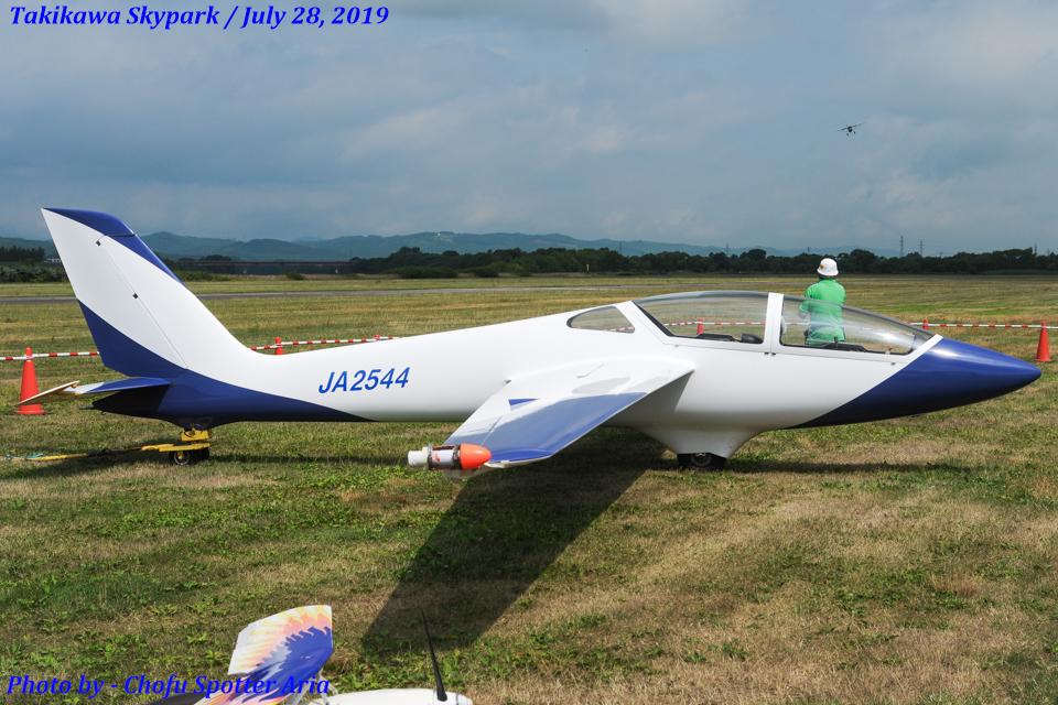 Chofu Spotter Ariaさんの滝川スカイスポーツ振興協会 Marganski MDM-1 Fox (JA2544) 航空フォト