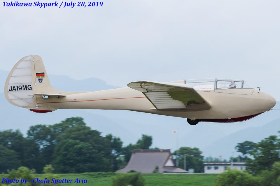 Chofu Spotter Ariaさんの日本個人所有 Oberlerchner Mg19 Steinadler (JA19MG) 航空フォト