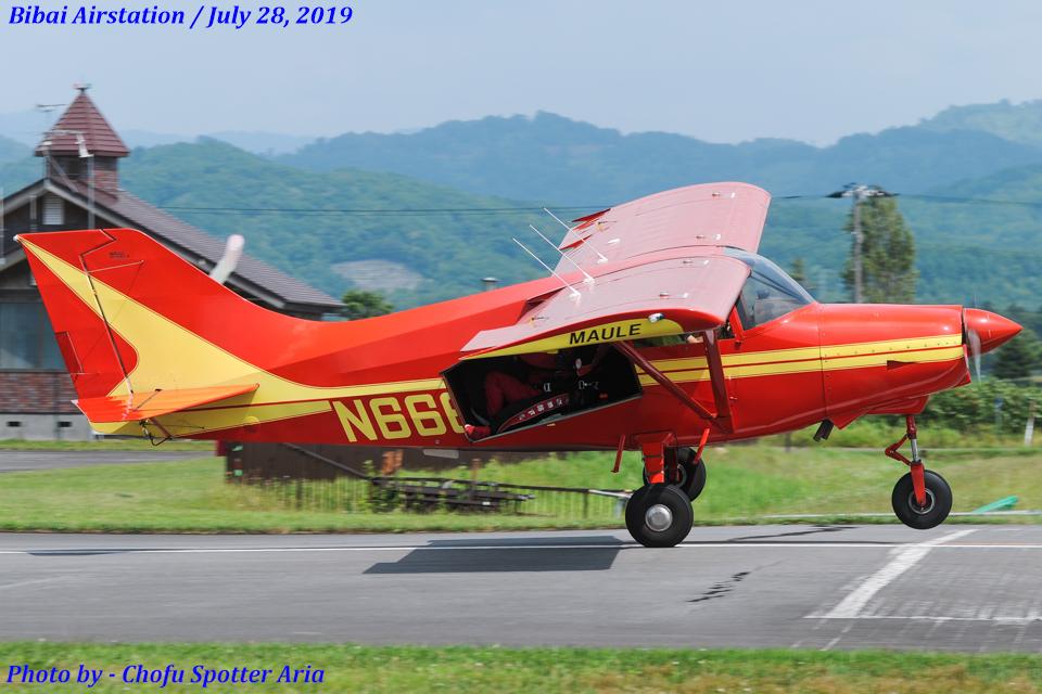 Chofu Spotter Ariaさんのピートエア Maule M-7 (N666JA) 航空フォト