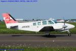 Chofu Spotter Ariaさんが、札幌飛行場で撮影したジェイピーエー 58 Baronの航空フォト(飛行機 写真・画像)