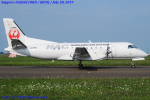 Chofu Spotter Ariaさんが、札幌飛行場で撮影した北海道エアシステム 340B/Plusの航空フォト(飛行機 写真・画像)