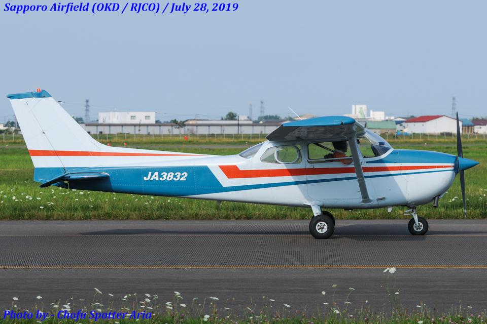 Chofu Spotter Ariaさんの日本個人所有 Cessna 172 (JA3832) 航空フォト