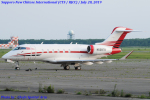 Chofu Spotter Ariaさんが、新千歳空港で撮影したTVPX ARS Inc Trustee BD-100-1A10 Challenger 350の航空フォト(写真)