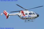 Chofu Spotter Ariaさんが、東京ヘリポートで撮影した東邦航空 BK117C-2の航空フォト(写真)