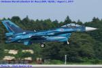Chofu Spotter Ariaさんが、茨城空港で撮影した航空自衛隊 F-2Aの航空フォト(飛行機 写真・画像)