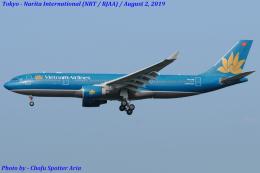 Chofu Spotter Ariaさんが、成田国際空港で撮影したベトナム航空 A330-223の航空フォト(写真)