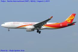 Chofu Spotter Ariaさんが、成田国際空港で撮影した香港航空 A330-343Xの航空フォト(写真)