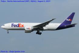 Chofu Spotter Ariaさんが、成田国際空港で撮影したフェデックス・エクスプレス 777-FS2の航空フォト(写真)