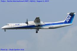 Chofu Spotter Ariaさんが、成田国際空港で撮影したANAウイングス DHC-8-402Q Dash 8の航空フォト(写真)