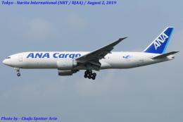 Chofu Spotter Ariaさんが、成田国際空港で撮影した全日空 777-F81の航空フォト(写真)