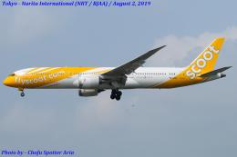 Chofu Spotter Ariaさんが、成田国際空港で撮影したスクート 787-9の航空フォト(写真)
