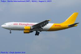 Chofu Spotter Ariaさんが、成田国際空港で撮影したエアー・ホンコン A300F4-605Rの航空フォト(写真)