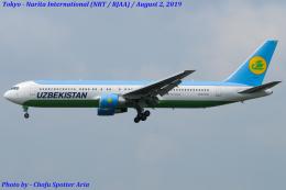 Chofu Spotter Ariaさんが、成田国際空港で撮影したウズベキスタン航空 767-33P/ERの航空フォト(写真)