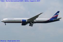 Chofu Spotter Ariaさんが、成田国際空港で撮影したアエロフロート・ロシア航空 777-3M0/ERの航空フォト(写真)