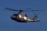 デデゴンさんが、石見空港で撮影した鳥取県消防防災航空隊 AW139の航空フォト(写真)
