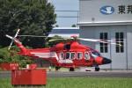 とびたさんが、栃木ヘリポートで撮影した三井物産エアロスペース AW189の航空フォト(写真)