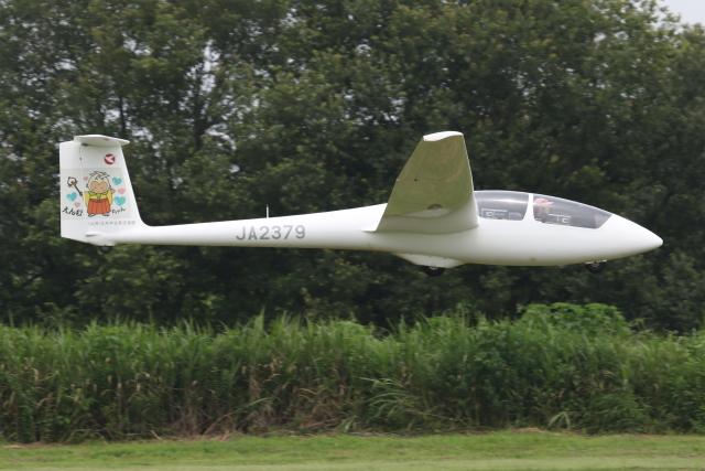 ゴンタさんが、妻沼滑空場で撮影した日本学生航空連盟 ASK 21の航空フォト(飛行機 写真・画像)