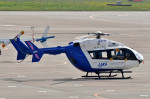 Dojalanaさんが、函館空港で撮影した宇宙航空研究開発機構 BK117C-2の航空フォト(飛行機 写真・画像)