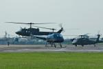 スカルショットさんが、明野駐屯地で撮影した陸上自衛隊 TH-480Bの航空フォト(写真)