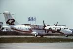 tassさんが、ル・ブールジェ空港で撮影したアエロスパシアル ATR-42-300の航空フォト(飛行機 写真・画像)