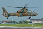 スカルショットさんが、明野駐屯地で撮影した陸上自衛隊 OH-1の航空フォト(写真)