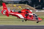 まんぼ しりうすさんが、名古屋飛行場で撮影した名古屋市消防航空隊 AS365N3 Dauphin 2の航空フォト(写真)
