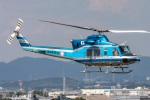 まんぼ しりうすさんが、名古屋飛行場で撮影した愛知県警察 412EPの航空フォト(写真)