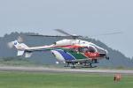 ワイエスさんが、静岡空港で撮影した茨城県防災航空隊 BK117C-2の航空フォト(写真)