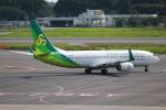代打の切札さんが、成田国際空港で撮影した春秋航空日本 737-81Dの航空フォト(写真)