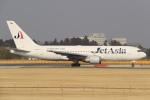 sky-spotterさんが、成田国際空港で撮影したジェット・アジア・エアウェイズ 767-233の航空フォト(飛行機 写真・画像)