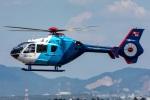 まんぼ しりうすさんが、名古屋飛行場で撮影した中日新聞社 EC135P2の航空フォト(写真)