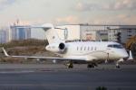 Hariboさんが、羽田空港で撮影したベルジャヤ・エア BD-100-1A10 Challenger 300の航空フォト(写真)