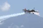 kinsanさんが、富士スピードウェイで撮影したパスファインダー EA-300SCの航空フォト(写真)