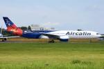 さくらの城南山。さんが、成田国際空港で撮影したエアカラン A330-941の航空フォト(飛行機 写真・画像)