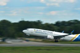 しゅん83さんが、ボルィースピリ国際空港で撮影したウクライナ国際航空 737-800の航空フォト(飛行機 写真・画像)