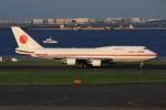 メンチカツさんが、羽田空港で撮影した航空自衛隊 747-47Cの航空フォト(飛行機 写真・画像)