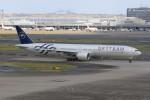 メンチカツさんが、羽田空港で撮影したガルーダ・インドネシア航空 777-3U3/ERの航空フォト(写真)