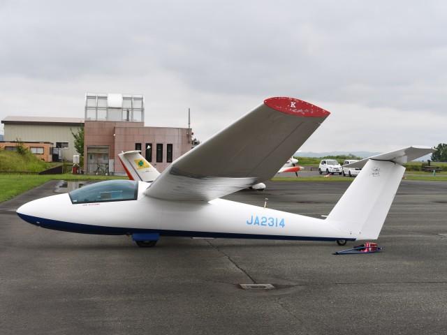 スカイポートきたみ - Skyport Kitamiで撮影されたスカイポートきたみ - Skyport Kitamiの航空機写真(フォト・画像)