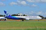 ポン太さんが、成田国際空港で撮影したアジア・アトランティック・エアラインズ 767-322/ERの航空フォト(写真)