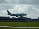 kiyohsさんが、アムステルダム・スキポール国際空港で撮影したトランサヴィア 737-8K2の航空フォト(写真)