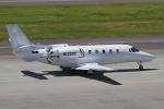 yabyanさんが、中部国際空港で撮影したユタ銀行 560XL Citation Excel/XLSの航空フォト(飛行機 写真・画像)