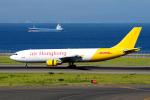 yabyanさんが、中部国際空港で撮影したエアー・ホンコン A300B4-622R(F)の航空フォト(写真)